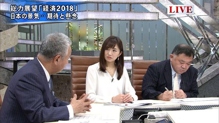 2018年01月10日松村未央の画像05枚目
