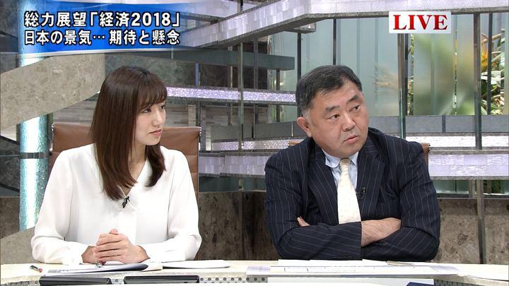 2018年01月10日松村未央の画像06枚目