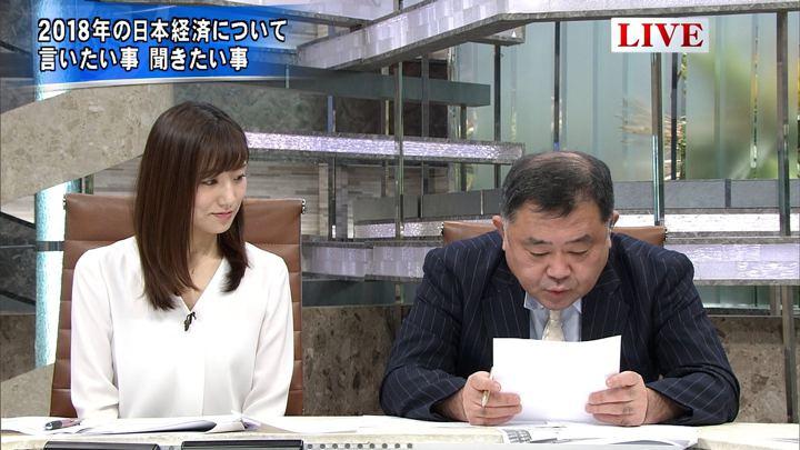 2018年01月10日松村未央の画像11枚目
