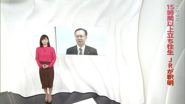 2018年01月12日松村未央の画像01枚目