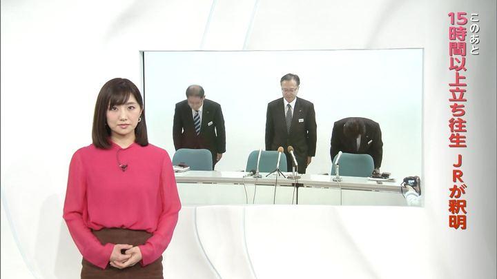 2018年01月12日松村未央の画像02枚目