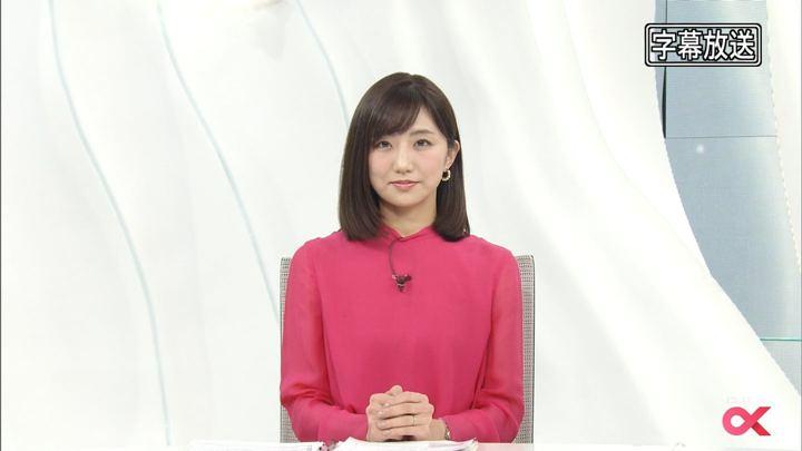 2018年01月12日松村未央の画像03枚目