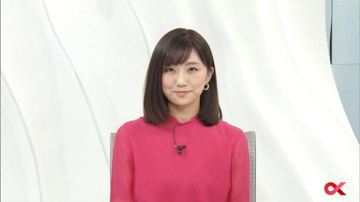 2018年01月12日松村未央の画像04枚目
