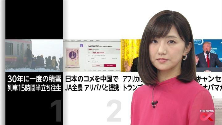 2018年01月12日松村未央の画像06枚目