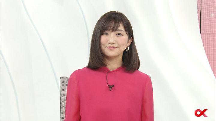 2018年01月12日松村未央の画像08枚目