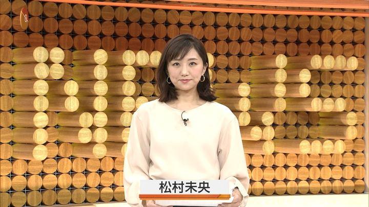 2018年01月13日松村未央の画像05枚目