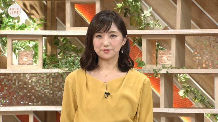 2018年01月14日松村未央の画像04枚目