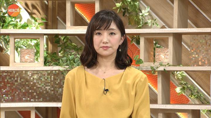 2018年01月14日松村未央の画像05枚目