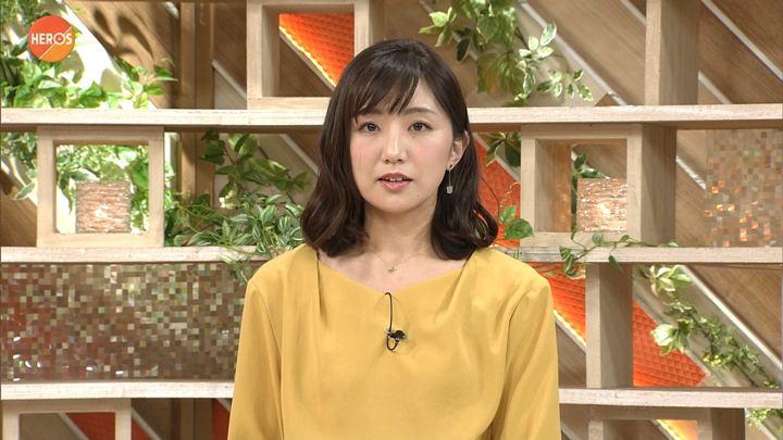 2018年01月14日松村未央の画像06枚目
