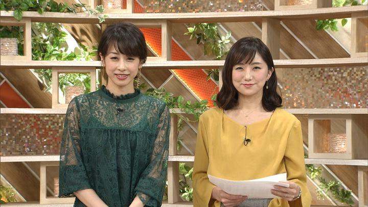 2018年01月14日松村未央の画像08枚目