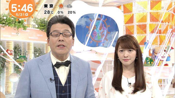 mikami20170531_02.jpg