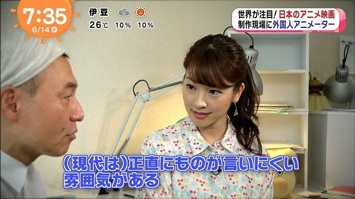 mikami20170614_09.jpg