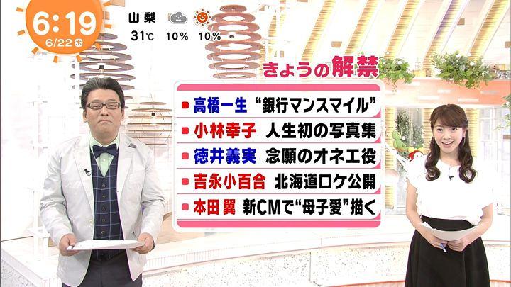 mikami20170622_03.jpg