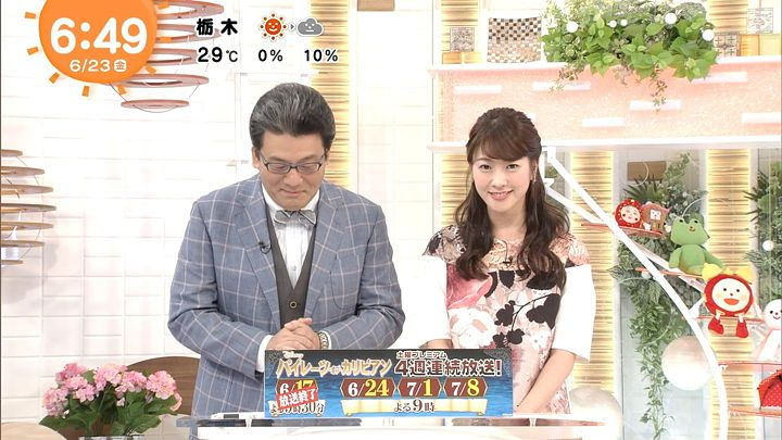 mikami20170623_05.jpg