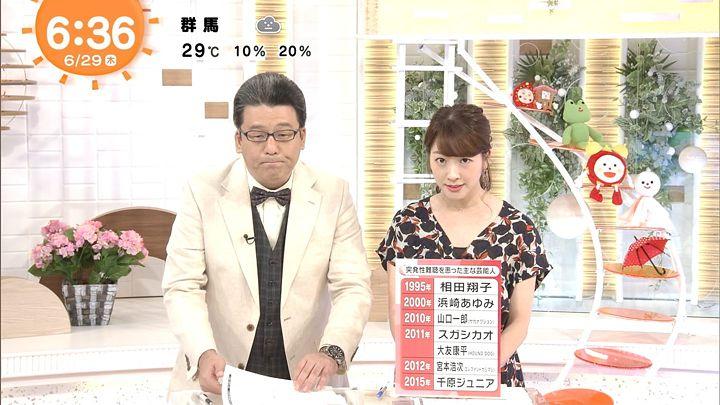 mikami20170629_04.jpg