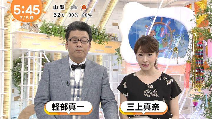 mikami20170705_02.jpg