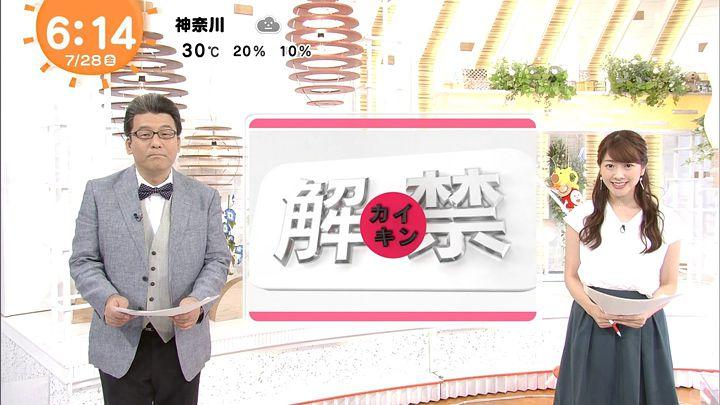 mikami20170728_05.jpg