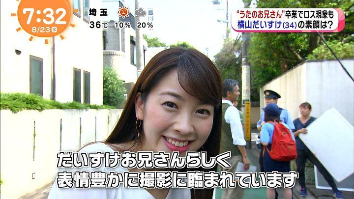 mikami20170823_09.jpg