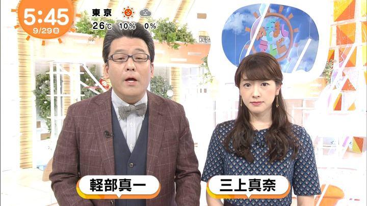 2017年09月29日三上真奈の画像01枚目