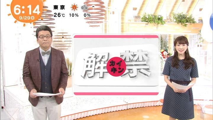 2017年09月29日三上真奈の画像04枚目