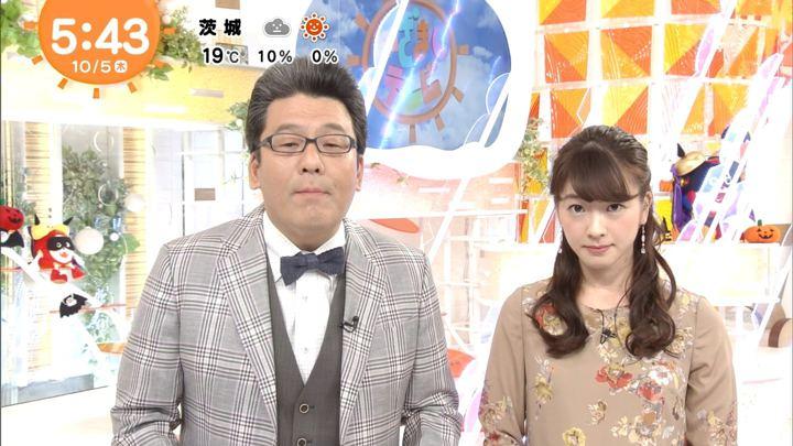 2017年10月05日三上真奈の画像02枚目