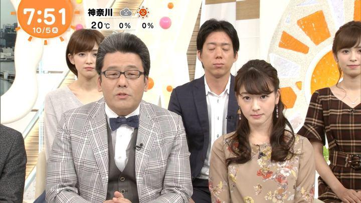 2017年10月05日三上真奈の画像10枚目