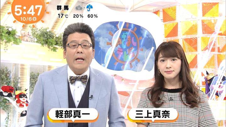 2017年10月06日三上真奈の画像01枚目
