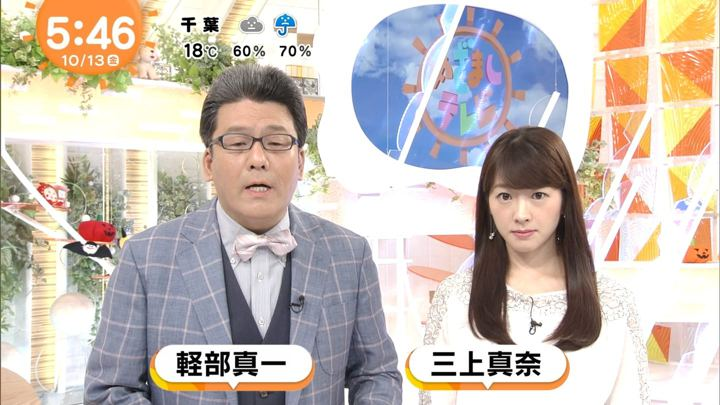 2017年10月13日三上真奈の画像01枚目