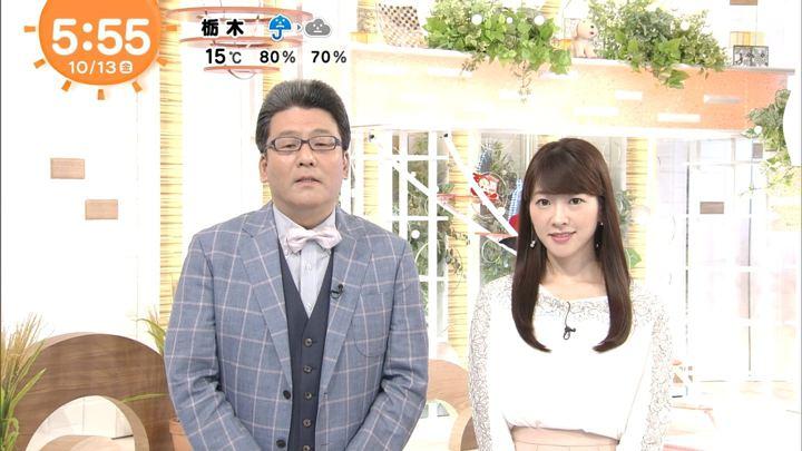2017年10月13日三上真奈の画像02枚目