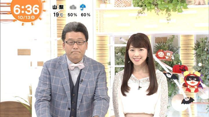 2017年10月13日三上真奈の画像03枚目