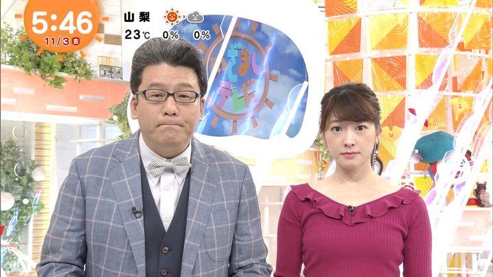 2017年11月03日三上真奈の画像01枚目