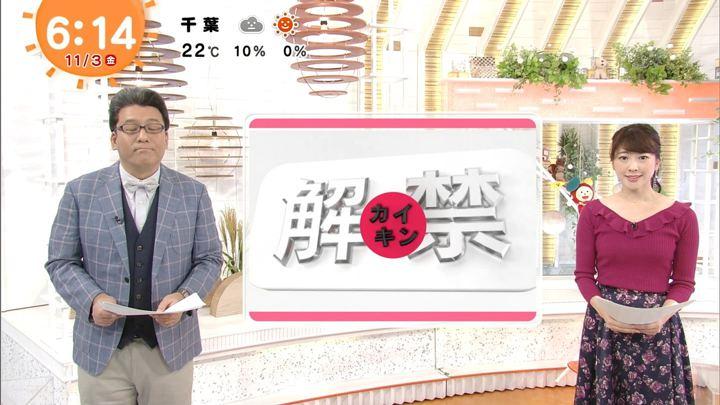 2017年11月03日三上真奈の画像03枚目