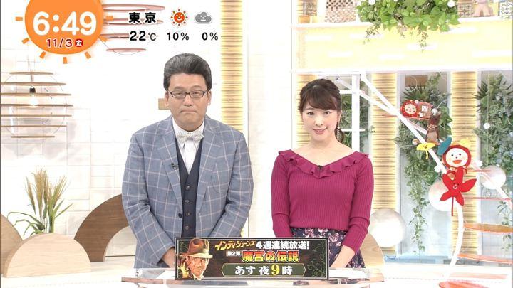 2017年11月03日三上真奈の画像09枚目