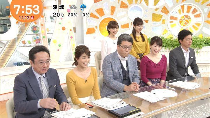 2017年11月03日三上真奈の画像14枚目