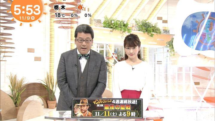 2017年11月09日三上真奈の画像02枚目