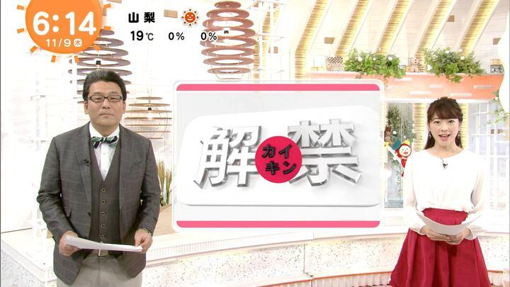 2017年11月09日三上真奈の画像03枚目