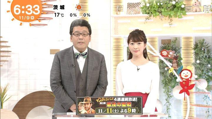 2017年11月09日三上真奈の画像04枚目