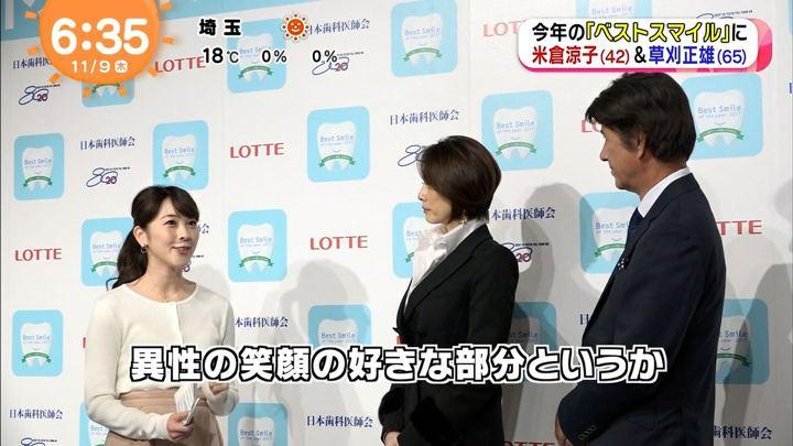 2017年11月09日三上真奈の画像07枚目