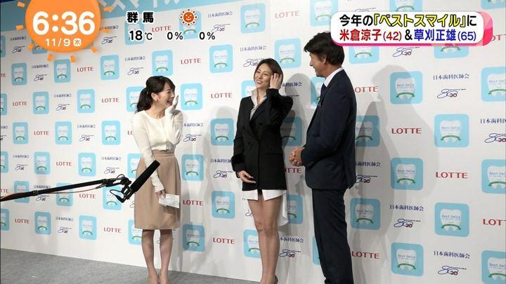 2017年11月09日三上真奈の画像09枚目
