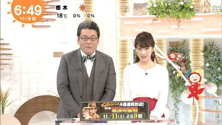 2017年11月09日三上真奈の画像11枚目