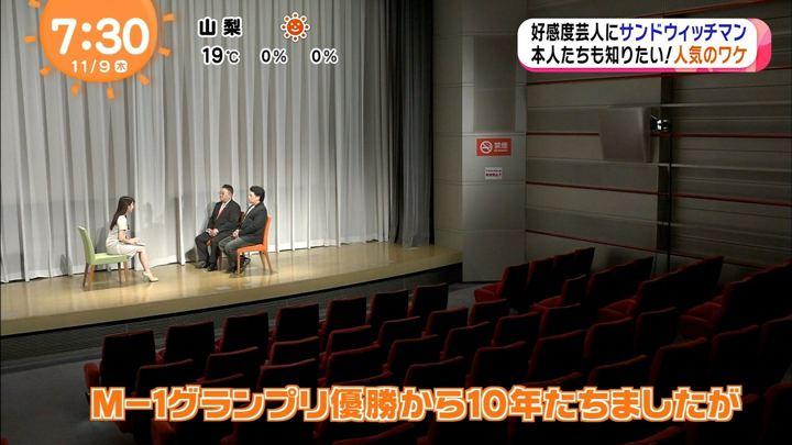 2017年11月09日三上真奈の画像13枚目