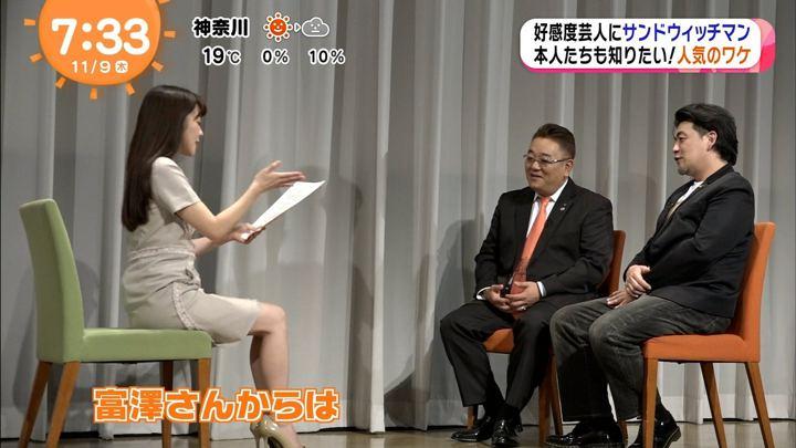2017年11月09日三上真奈の画像20枚目
