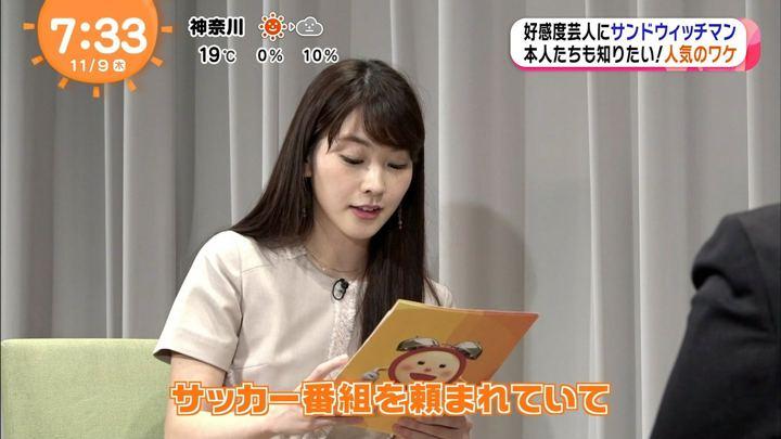 2017年11月09日三上真奈の画像21枚目