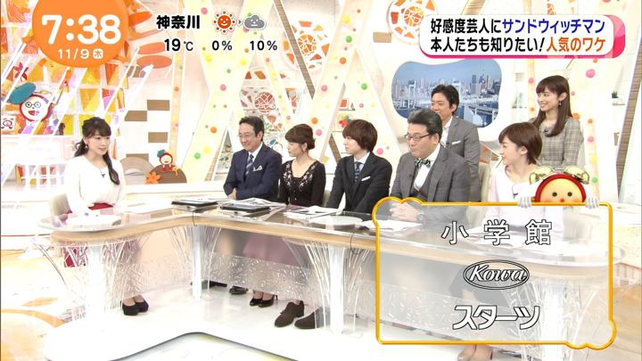 2017年11月09日三上真奈の画像23枚目
