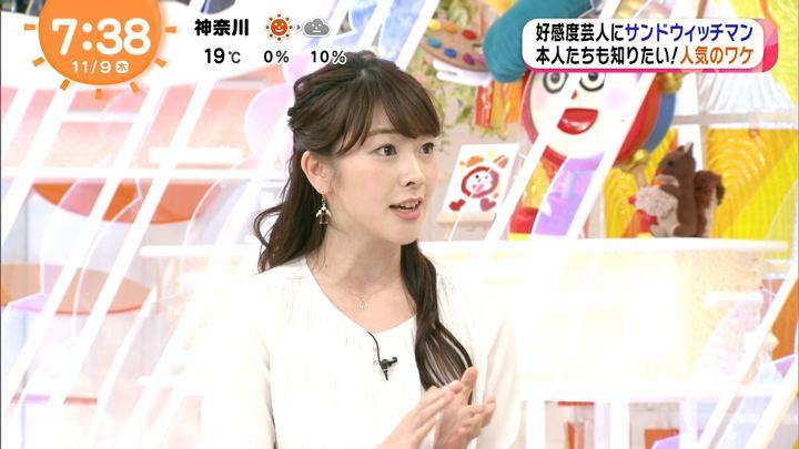 2017年11月09日三上真奈の画像24枚目