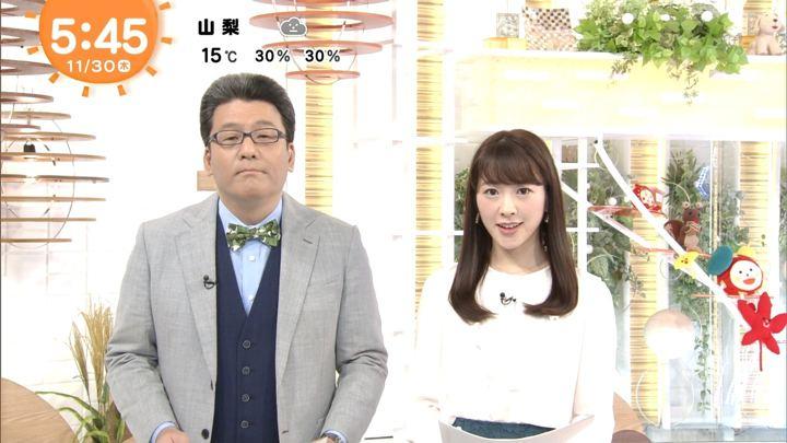 2017年11月30日三上真奈の画像01枚目