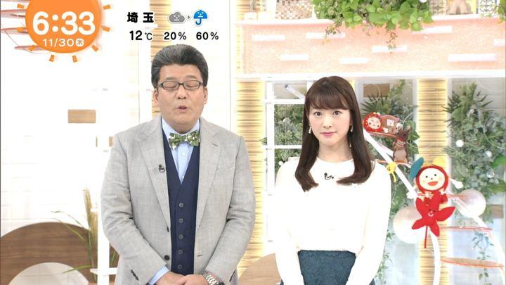 2017年11月30日三上真奈の画像07枚目