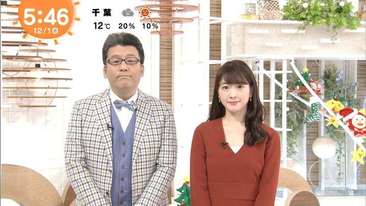 2017年12月01日三上真奈の画像01枚目