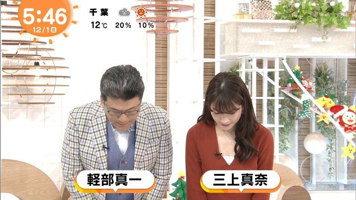 2017年12月01日三上真奈の画像02枚目