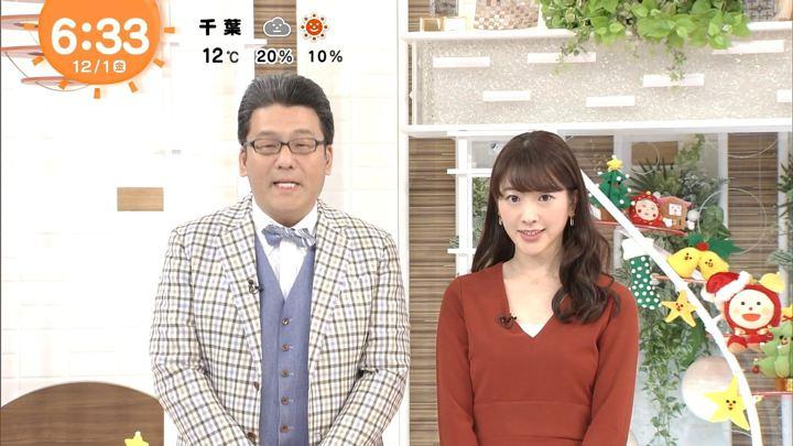 2017年12月01日三上真奈の画像06枚目